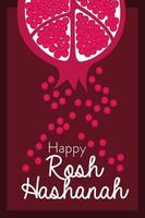 happy rosh hashanah lettering with pomegranate vector