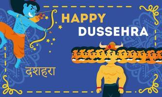 happy dussehra celebration lettering with lord rama and ravana demon vector