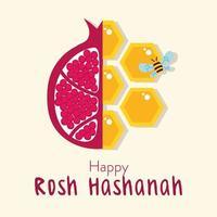 happy rosh hashanah celebration with honey and pomegranate vector