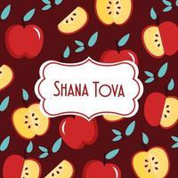 shana tova lettering with apple pattern vector