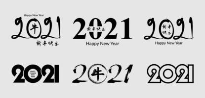 2021 chinese new year text set vector