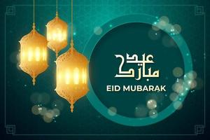 fondo realista de eid mubarak con lámpara lateral vector