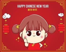 linda chica pulgares arriba, feliz año nuevo chino ilustración de personaje de dibujos animados vector