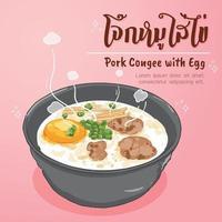 desayuno tailandés, sopa de arroz con huevos y cerdo picado ilustración vector