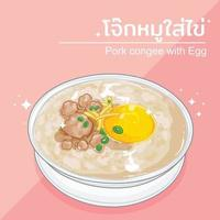 Congee with Eggs and minced pork Thai breakfast.  Hand drawn vector illustration