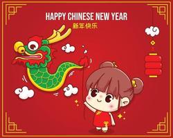 Cute girl dragon dance greeting, chinese new year celebration cartoon character illustration vector