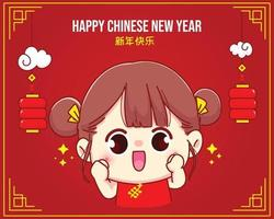 Happy girl chinese new year celebration cartoon character illustration vector