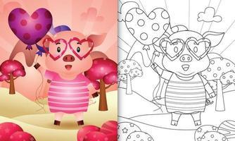 libro para colorear para niños con un lindo cerdo sosteniendo un globo para el día de san valentín vector