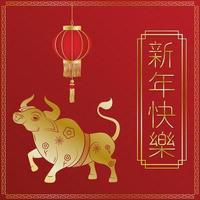banner de año nuevo chino del animal buey vector
