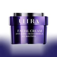 Cosmetics Bottle Jar, Luxury Cosmetics Packaging Template Design, Label Design, Cosmetic Mock Up Design Label Template vector