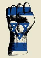 espíritu de una nación israel puño