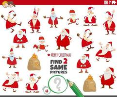 find two same Santa Claus characters educational task vector
