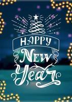Feliz año nuevo, postal vertical con hermosas letras y paisaje invernal borroso en el fondo