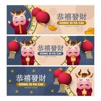 Banner Collection Gong Xi Fa Cai vector