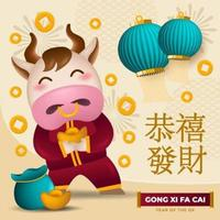 Ox Cartoon Presents Trinkets vector