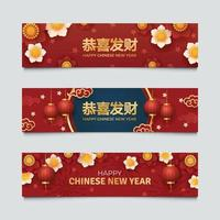 Set of Chinese New Year Banner With Flower vector
