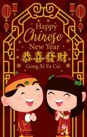 Celebrating Chinese New Year vector