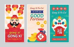 Gong Xi Fa Cai Greeting Vertical Banner vector