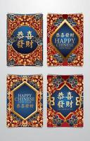Chinese New Year Card Red and Gold vector