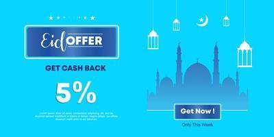 Banner de web de venta de Ramadán. Figura silueta de mezquita y decoración de linterna.