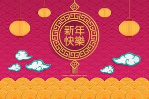 tarjeta de felicitación de año nuevo chino con decoraciones vector