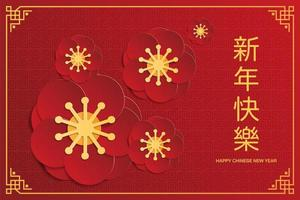 Chinese new year greeting card with cherry blossom vector