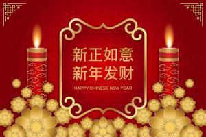 feliz año nuevo chino tarjeta de felicitación con vela vector