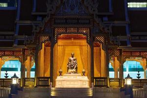 Memorial at the Siriraj Hospital in Bangkok