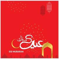celebración islámica eid mubarak vector