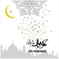 Eid Mubarak Islamic Celebration