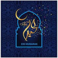 Eid Mubarak Islamic Celebration vector