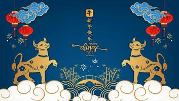 Happy chinese new year 2021. Year of Ox charector bambool with asian style. Chinese translation is Happy chinese new year.