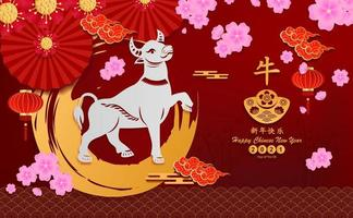Happy Chinese new year 2021 Vector paper cut ox asian elements and follower. Chinese translation is Happy chinese new year 2021