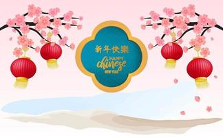 Happy Chinese new year with flower and lamp. Chinese translation is happy Chinese new year.
