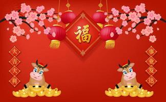 Happy Chinese new year. The ox gold cube and flower and lantern on red background Chinese translation is New wishful wishes and a fortune in the new year