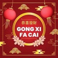 Gong Xi Fa Cai Chinese New Year vector