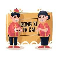 Two Happy Kids Saying And Celebrating Gong Xi Fa Cai Illustration vector