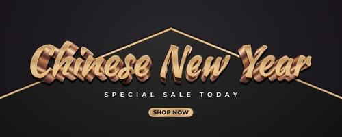 Chinese new year banner with 3d luxury gold text on elegant black background vector