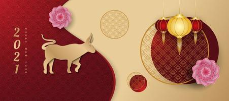 Chinese New Year greeting banner decorated with golden ox, lanterns and flowers in paper cut style on abstract background