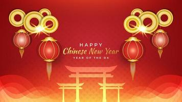 Happy Chinese New Year banner or poster with red and gold lanterns and silhouette of Chinese gate on red background