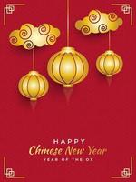 Happy Chinese New Year poster or banner with golden clouds and lanterns in paper cut style on red background