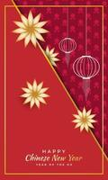 Happy Chinese New Year 2021 banner or poster with gold flowers in paper cut style on red background