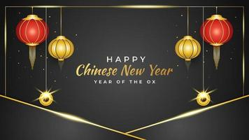Happy Chinese New Year 2021 banner or poster with red and gold lanterns isolated on black background2021, lunar, chinese, year, new, cow vector