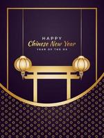 Happy Chinese New Year 2021 with golden lanterns and gate or paifang on purple background for posters, banners or greeting cards