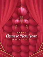 Chinese New Year greeting card or poster with red lanterns and curtains on red ball background