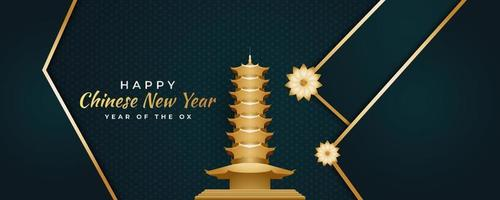 Happy Chinese New Year 2021 banner with golden pagoda on blue paper cut background