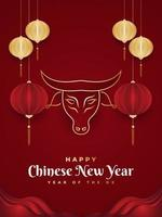 Happy Chinese New Year 2021 year of the ox. Chinese greeting card decorated with ox head and lanterns on red paper background