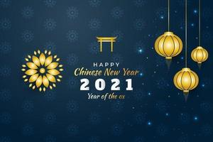 Happy Chinese New Year banner with golden gate and lanterns on blue background with mandala pattern