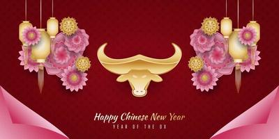 Chinese new year 2021 year of the ox. Happy lunar new year banner with golden ox and lantern and colorful flower ornaments on red background