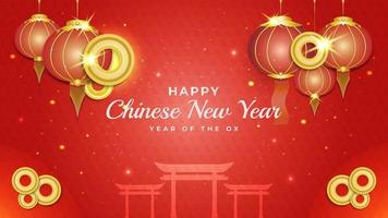 Happy Chinese New Year 2021 banner or poster with red and gold lanterns and silhouette of Chinese gate on red ornamental background